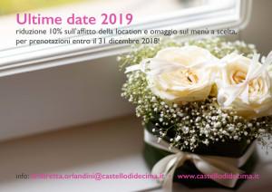 rose-1d23543-promo
